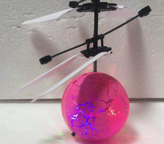 Induction aircraft suspended luminous crystal ball flying ball children colorful ball gules 30cm