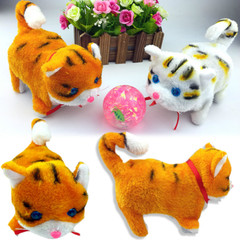 Electric plush toys real color random 15cm