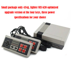 DATA FROG cross-border popular Nintendo game console FC mini NES video game console 500 / 620 NES-620/ gauge. conventional