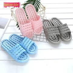 Bathroom slippers, non-slip bath, leaking, indoor, men and women blue 38/39