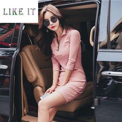 Casual temperament semi-high-collar zipper waist-wrap hip movement bottom skirt women's dress s Pink
