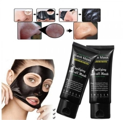 Deep Mud Sea Mineral Nose Blackhead Removal Pore Cleaner Cleansing Membrane Mask black