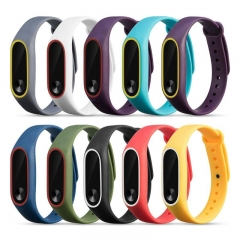 1Pcs 220mm Double Color Replacement Smart Bracelet Strap Mi Band 2 Smart Watch Band Strap Wristband 6 band 2