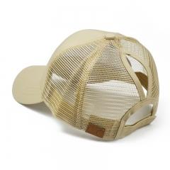 Women Bun Baseball Cap Girls Caps Summer Sports Mesh Hats ,Horsetail baseball cap,Peaked cap yellow