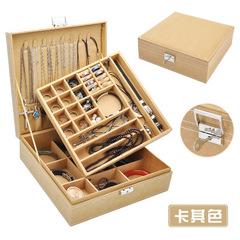 Fashion Flannel Square Jewelry Box Simple 2 Layers Makeup Organizer choker Ring necklace Storage Box yellow 26*26*9cm
