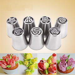 7/9/11/22PCS Russian DIY Pastry Cake Icing Piping Decorating Nozzle Tips Baking Pastry Tools silver 7 piece set