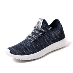 Breathable Mesh Running Shoes For Man Lightweight Summer Outdoor Sports Shoes Casual shoes blue 39