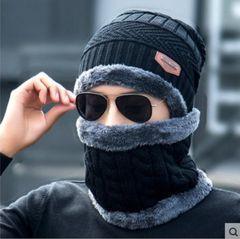 2 pieces Neck sets Hats Men Girl Winter Head hooded Cap Earmuffs Head Caps Male beanie mask Black one size