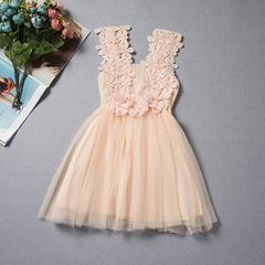 Baby Girls Summer Flower Edge Mesh Lace Princess Dress 1 90 cm