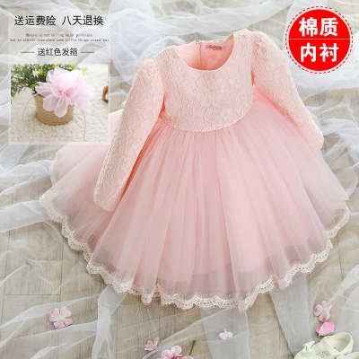 Girl Wedding Flower Girls Dress High End Princess Party Pageant