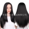 European and American wig headgear is divided into female long straight hair gradient black one  size