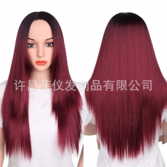 European and American wig headgear is divided into female long straight hair gradient red one  size
