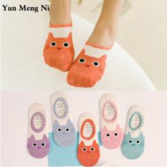 CAT Warm comfortable cotton bamboo fiber girl women's socks ankle low female invisible color random one size