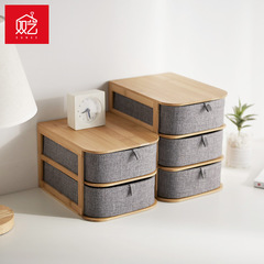 Bi - art home desktop storage box Oxford cloth drawer cosmetics storage box multi-storey bedroom l gray