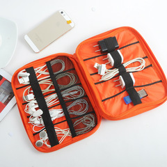 Digital collection bag travel bag packing box earphone bag travel equipment cosmetics collection box orange