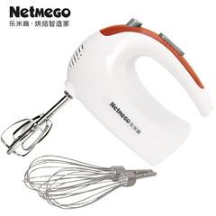 Electric egg beater with baking mini egg mixer orange one size