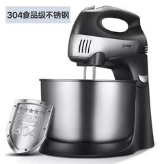 Egg beater electric and noodle beating machine home table automatic whipping of cream high powe black one size