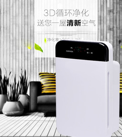 Air purifier anion pm2.5 household intelligent remove formaldehyde fog haze of smoke purifier white one size