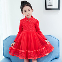 Holiday Dresses for Girls 3-12Years Chinese Tang Lace Princess Voile Tutu Dress Long Sleeve New Year red 100cm