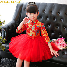 Chinese New Year Girls Clothing Children'S Wedding Party Dresses For Girls Long Sleeve Red red 110cm