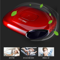 Automobile Car Air purifier automobile removal formaldehyde PM2.5 odor secondhand smoke