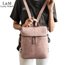 Simple Style Backpack Women Leather Backpacks For Teenage Girls School Bags Fashion 1