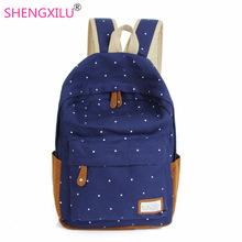 Shengxilu Candy Color Canvas Women Backpacks Fashion Trend Casual Girls School Bags 1