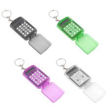 Etmakit New Gray Hard Plastic Casing 8 Digits Electronic Mini Calculator with Keychain Random
