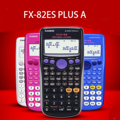 School Student Function Calculator Scientific Calculator Multifunctional Counter Calculating