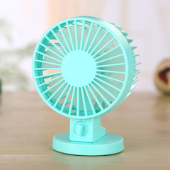USB fan USB mini fan student office small fan silent mini fan