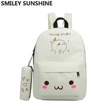 SMILEY SUNSHINE emoji bag school backpack youth kawaii kids backpack schoolbag cute 1
