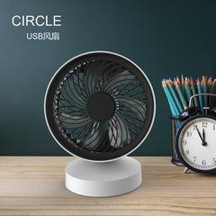 Small fan portable mini fan electric fan charging desktop small fan USB fan