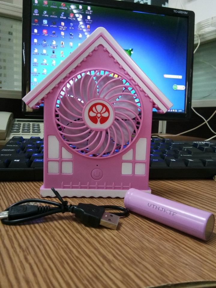Mini USB Charging Fan Creative High-quality House Fan 3 Strong Wind Fan