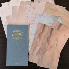 Vintage Japanese retro Color Paper Traveler's Notebook Planner Decorative Backround Paper 1 one size