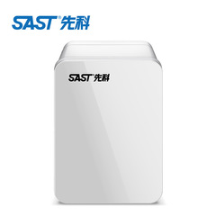Minicar Refrigerator for Mini Household Vehicles Mobile Thermal Insulation Mini white