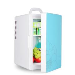 Mini Refrigeration Car Refrigerator Small Power Student Dormitory Refrigeration hand blue