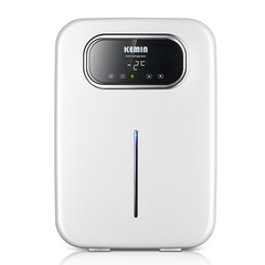 20L Xiao Zhi refrigeration mini refrigerator mini mini home single door white