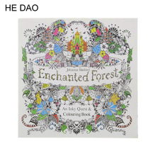 24 Pages Enchanted Forest English Edition Coloring Book For Children Adult Relieve Stress Kill Time