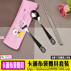 3 Pcs/Set Cartoon Hello Kitty Doraemon Portable Cutlery Set Stainless Steel Dinnerware Set Tableware pink one size