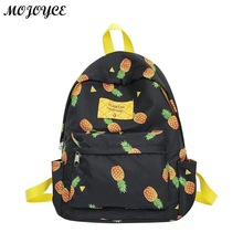 Pineapple Print Backpack Teenage Girls School Bag Women Travel Shoulder Bags Fashion 1