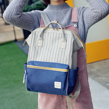 Fashion Hot Sale Womens Backpack Travel Bags Student School Bag Girl Backpacks Casual 1