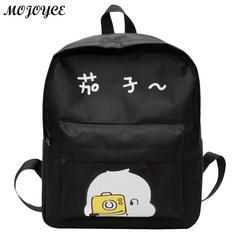 Women Nylon Backpack mochilas escolares para adolescentes Cute Cartoon Printing Bags 1