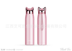 100% brand new and high quality Hot Sports Water Bottle Cool Lightning Fox Stainless Steel Cup pink one size