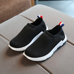ULKNN Kids Sneakers Running Children Shoes Boys Sport Shoes Girls Breathable Knit Socks black 16.5cm