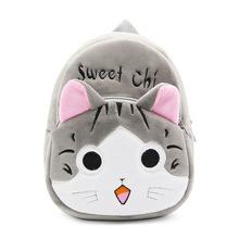 Kids cartoon Chi's Sweet Home Cat backpack kindergarten children cute school bag baby Grey