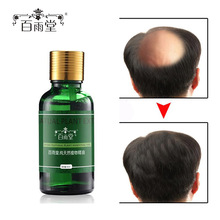 Hair Care Hair Growth Essential Oils Essence Original Authentic 100% Hair Loss Liquid Health black