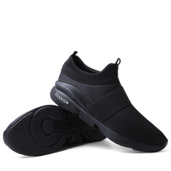Shoes Men Sneakers 2018 Summer Ultra Boosts Baskets Breathable Casual Shoes Sapato Masculino black 39