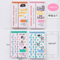 Kawaii Cartoon Unicorn Pocket Students Vocabulary Notebook English Word Cards Study Memo 1 one size