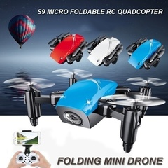 Ryan World Mini RC Drone with HD camera Video Altitude Helicopter wifi Folding Aircraft white no camera