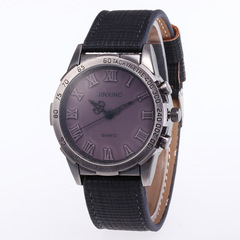 Ryan World Men's Fashion Retro Design Leather Band Analog Alloy Quartz Wrist Watch Vintage Watches Black free size